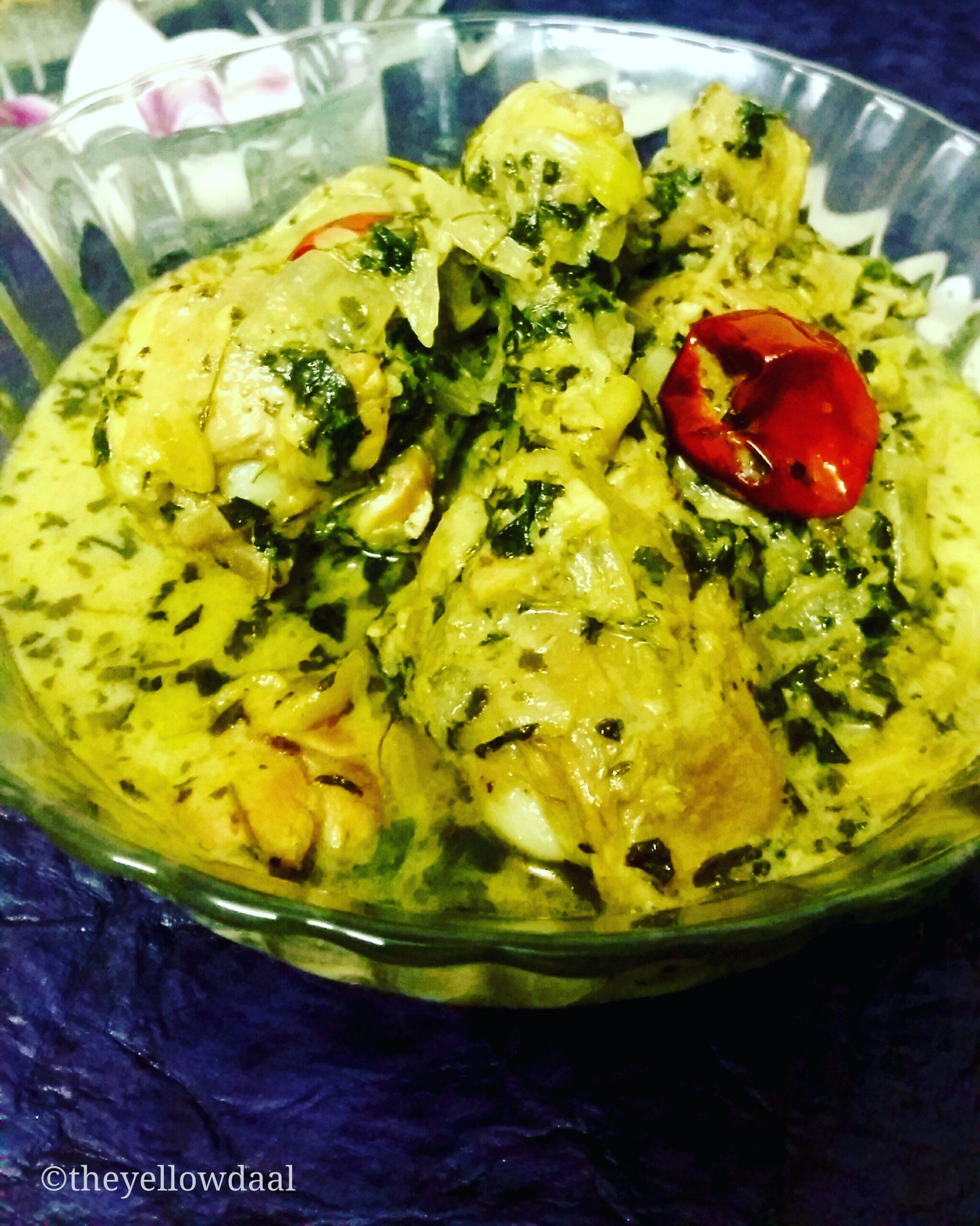 Methi-Malai-Murg-Chicken-In-Creamy-Fenugreek-Sauce